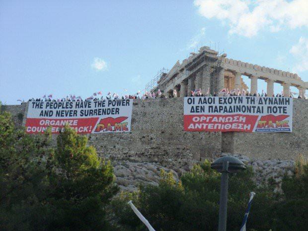 Image result for ακροπολη διαμαρτυρια