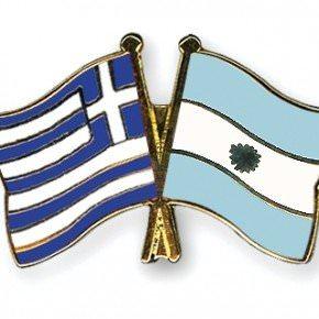 Ελλάδα Αργεντινή