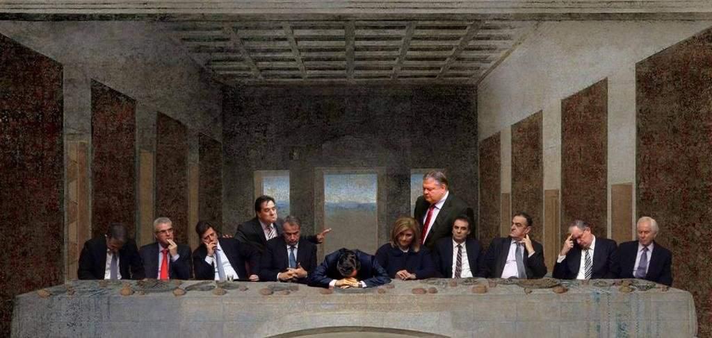 Σαμαράς - κυβέρνηση
