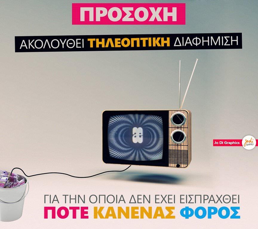 THLEORASI-COVER