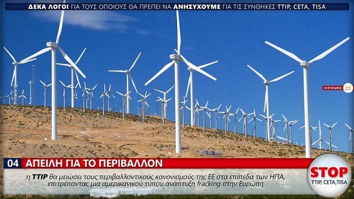TTIP-04