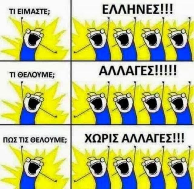 http://pitsirikos.net/wp-content/uploads/2015/04/allages.jpg