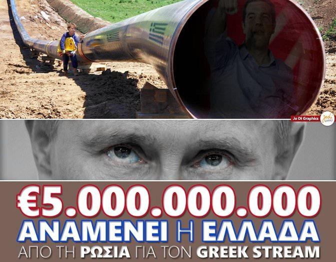 putin-pipeline