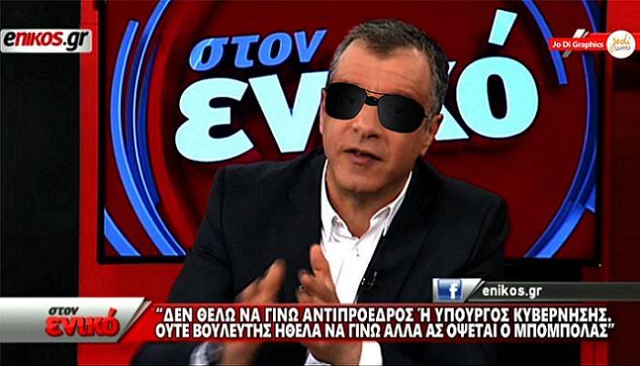 http://pitsirikos.net/wp-content/uploads/2015/05/Stavros-Theodorakis.jpg