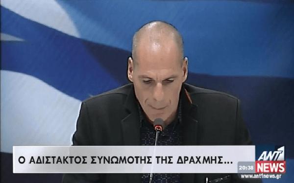 ant1 varoufakis