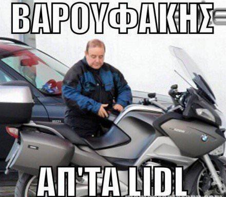 xaikalis
