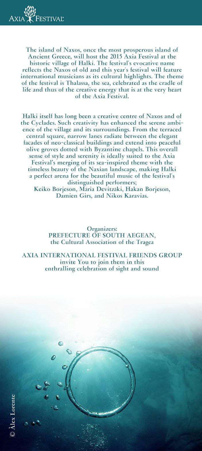 axia festival banner
