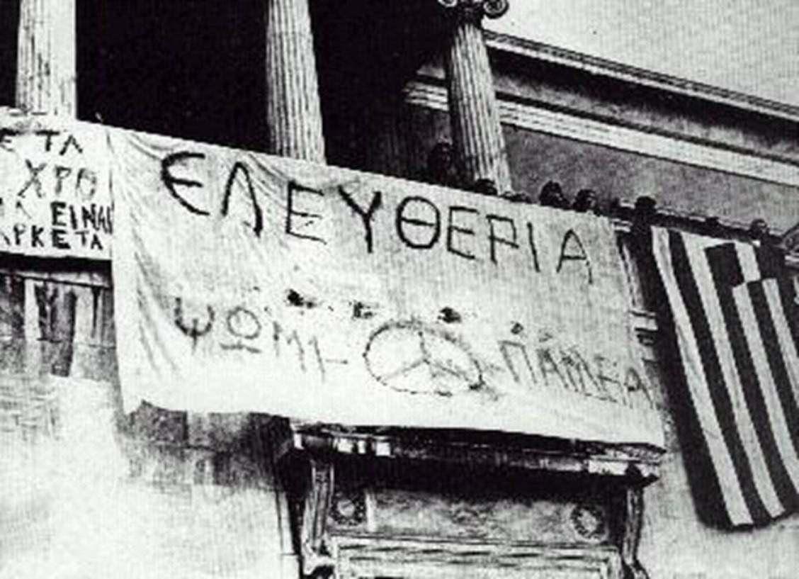 polytexneio