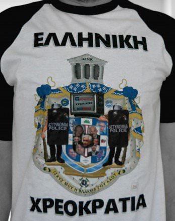 tshirt-fff