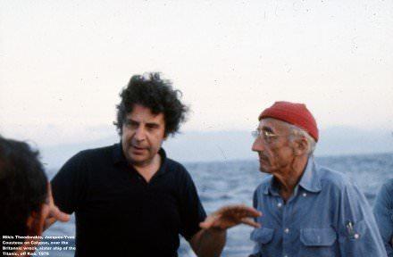 Cousteau Theodorakis Calypso