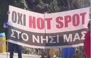 kos hot spot