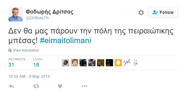dritsas twitter