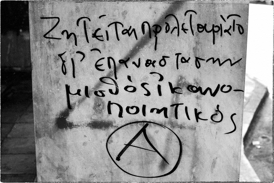 proletariato