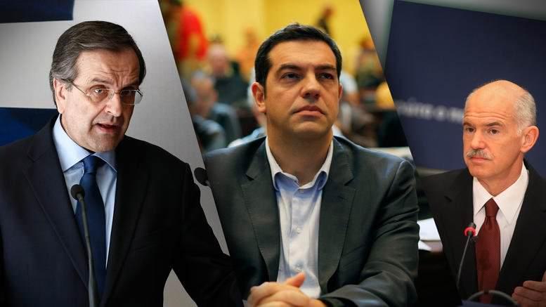samaras tsipras papandreou