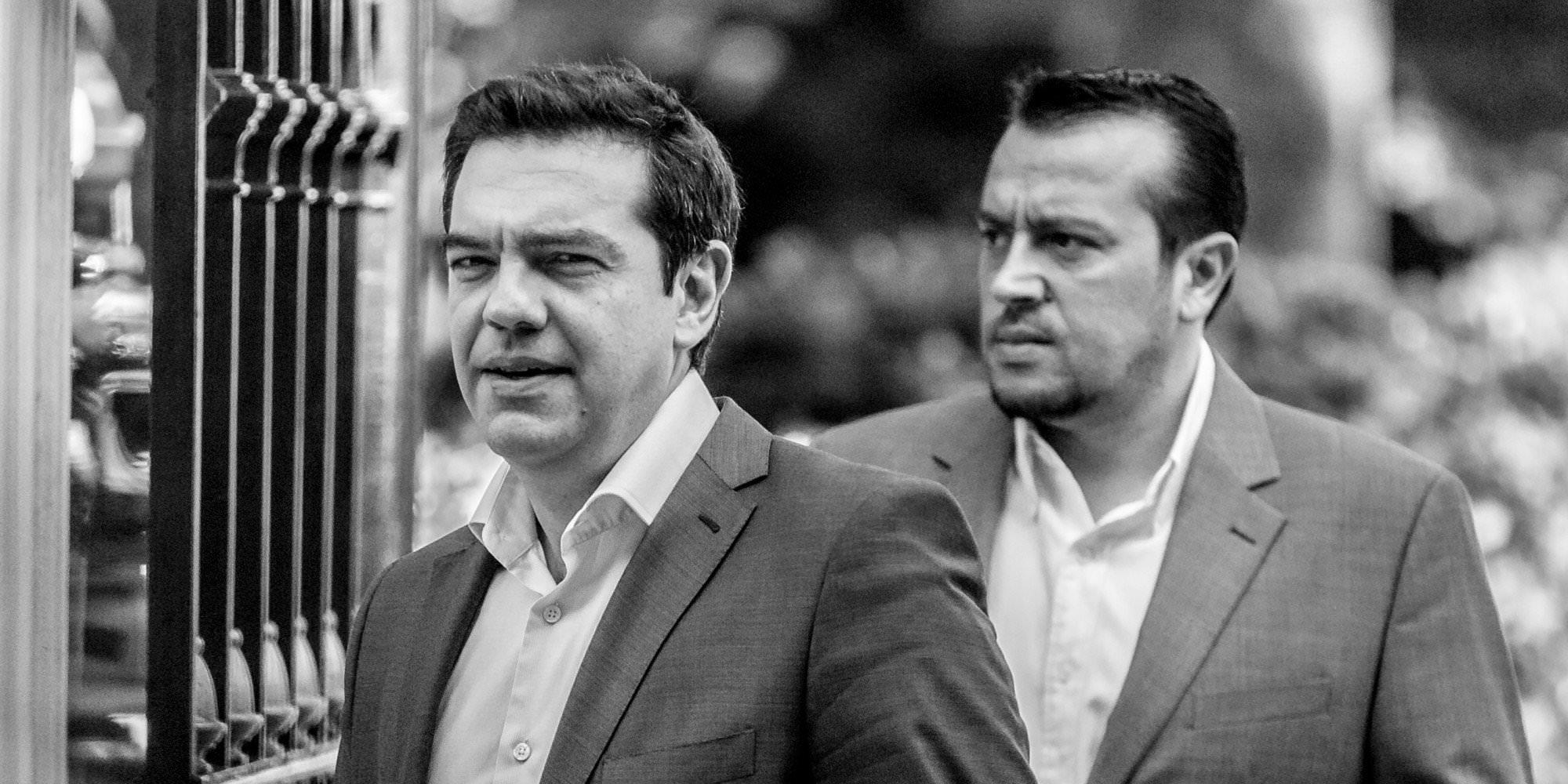 Tsipras Pappas