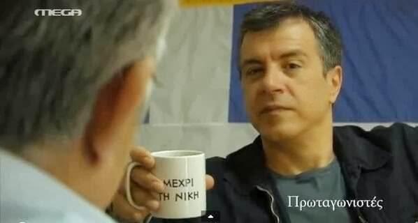 michaloliakos-theodorakis