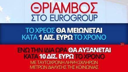 jo-di-eurogroup